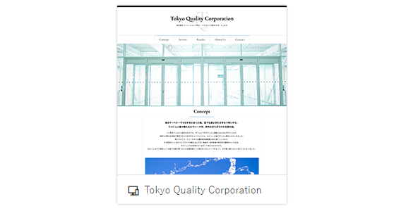 Tokyo Quality Corporation
